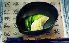 Envinagrados o pickles