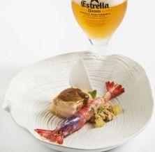 Arròs amb torró, gamba vermella i cansalada (IGP Torró d'Agramunt)