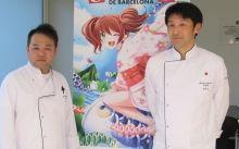 Kazushige Ikinari i Takeshi Akiyama